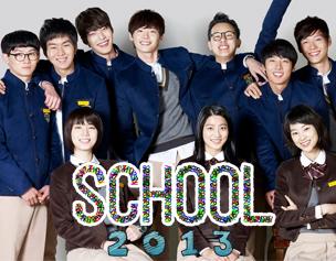 Novelas Coreanas Dorama School 2013