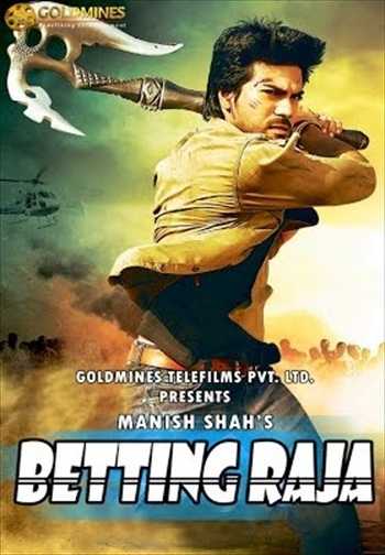 Betting Raja 2014 WEBRip Download