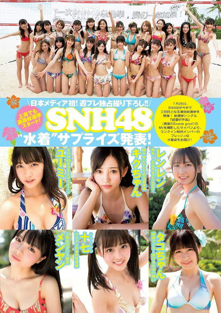 SNH48 Swimsuit Surprise 水着サプライズ Images
