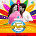 Kalkandu (2014) Tamil Mp3 Songs Download