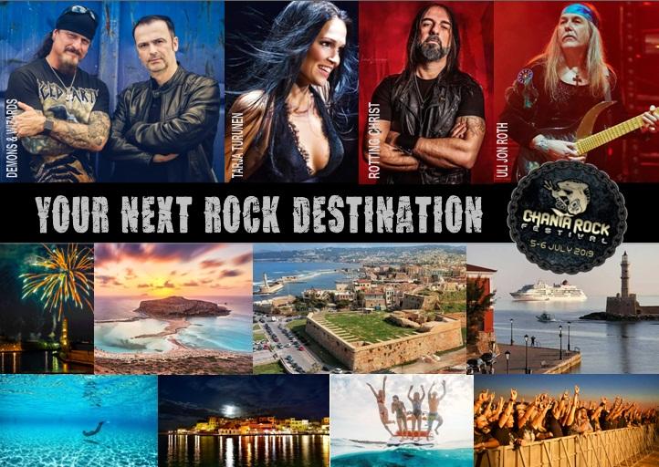 ΕΙΣΙΤΗΡΙΑ ΓΙΑ ΤΟ CHANIA ROCK FESTIVAL 2019