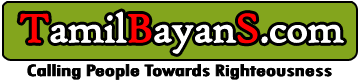 TamilBayanS.com|TamilBayans Listen Online and Free Download