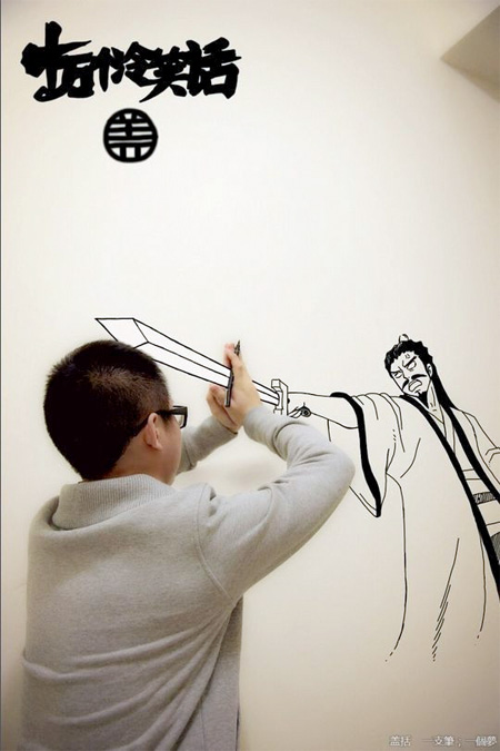 Cool Drawings Invade Real World Seen On www.coolpicturegallery.us