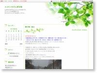 http://blog.goo.ne.jp/3kabozu/e/e7481f83ca7fdcdd93eb7a6c99e05277