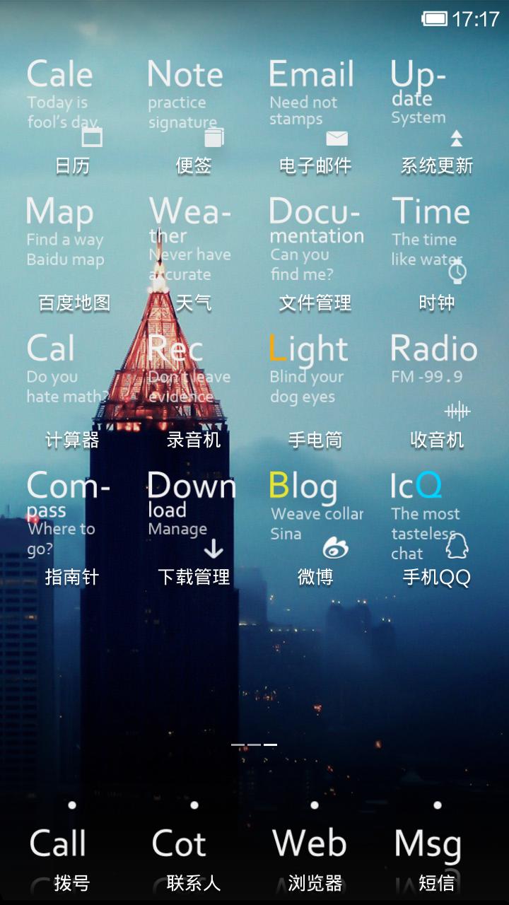 Xiaomi MIUI - Silence Theme