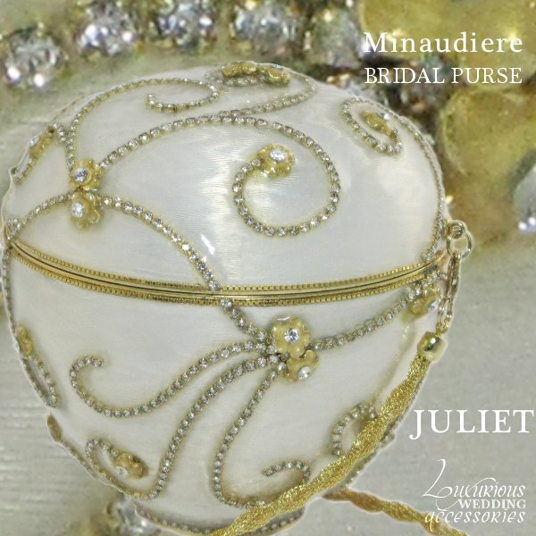 Wedding Ring Holder Box