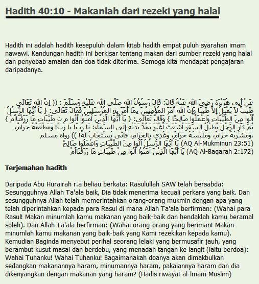 As Muslim