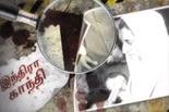 Assassination of Indira Gandhi – Who killed Indira Gandhi and Why?