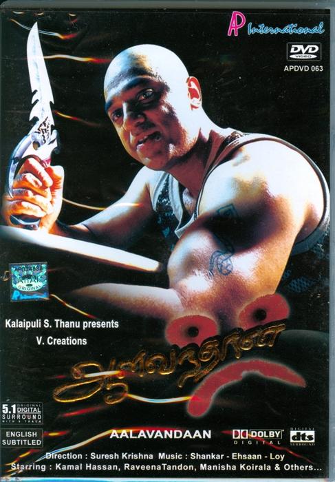 Aalavandhan Tamil Movie