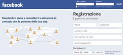 كيف يتم سرقة كلمة سر الفيس بوك و كيف يمكنك حماية حسابك من ذلك ؟