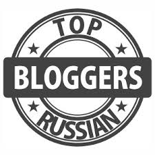 Top russian bloggers