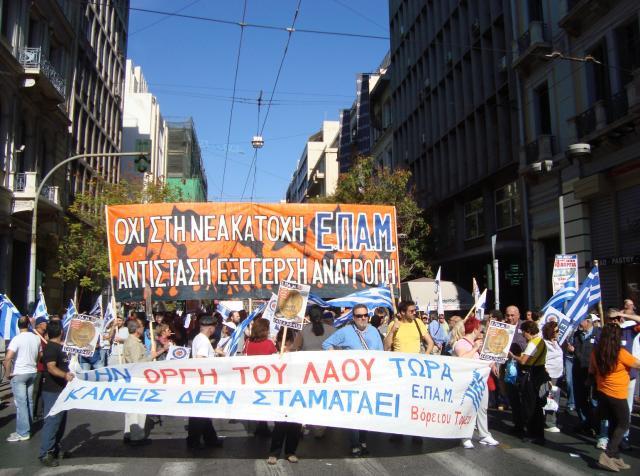 Ο ελληνικός λαός δεν πάσχει από το σύνδρομο του αυτόχειρα, όσο κι αν επενδύουν σ' αυτό ντόπιοι και ξένοι εκβιαστές.