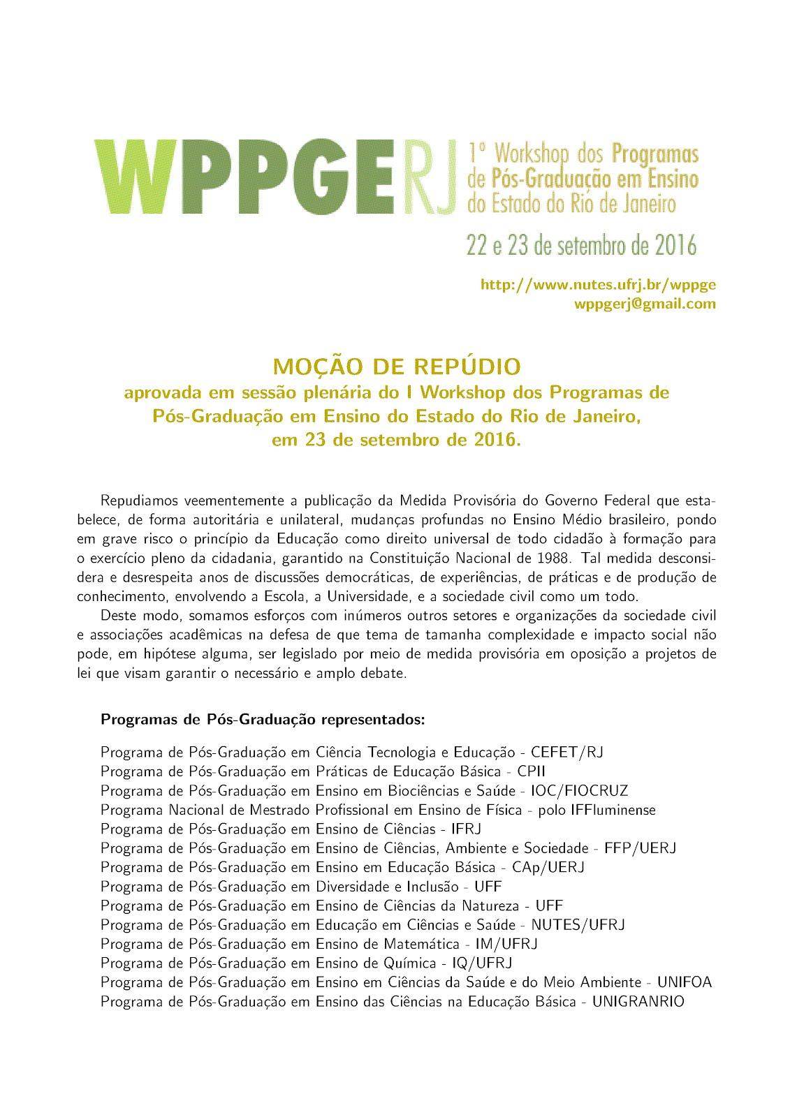 1º Workshop dos Programas de Pós-Graduação em Ensino do Estado do Rio de Janeiro - Moção de Repúdio