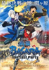 Sengoku Basara - The Last Party