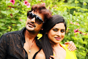 Ee Manase Movie Photo Gallery-thumbnail-18