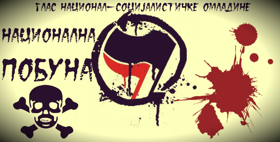 Национална Побуна