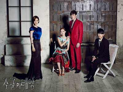 Download K-Drama Master's Sun Episode 13