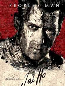Jai Ho Cast and Crew