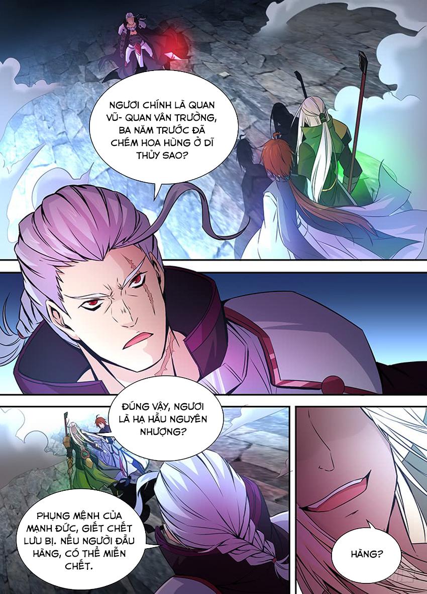 Thiên Cơ Tam Quốc chap 5 - Trang 4