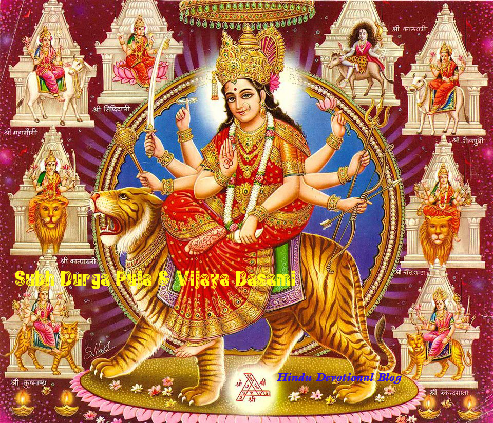 Durga pooja greetings navratri wishes hindu devotional blog dasara vijayadasami greetings subh navratri festival greetings m4hsunfo