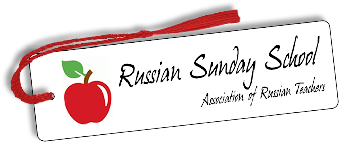 Russian Sunday School
