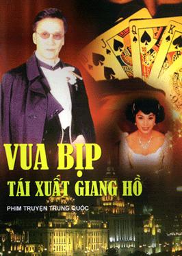 poster Nhất Đỏ Nhì Đen 4: Vua Bịp Tái Xuất Giang Hồ