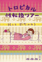 http://www.amazon.co.jp/dp/4167838974/