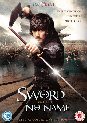 The Sword With No Name DVD2D The Sword With No Name (2010) Español Subtitulado