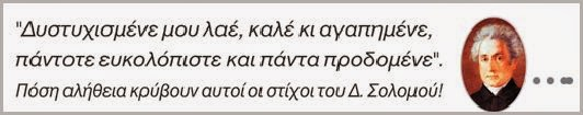 Καλημέρα σας,