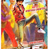 Raviteja's Power Movie Latest Poster