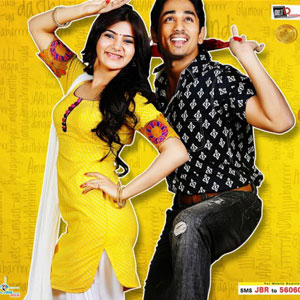 jabardasth-movie-songs.jpg