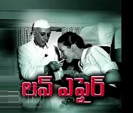 Dark Secret on Pandit Nehru,Edwina Mountbatten Love Affair