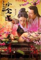 Nàng Kim Liên Vui Tính - Happy JinLian-Pan