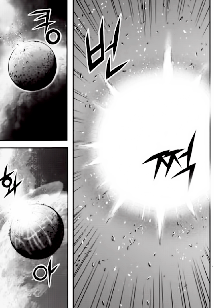 King of Hell – Diêm Đế chap 377.e – End Trang 23 - Mangak.info