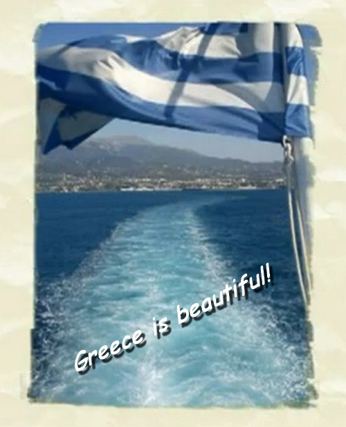 kalokairi-ellhnikes paralies-Ελλάδα-ελληνικές παραλίες- καλοκαίρι
