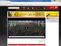Iran Mehr Video Streaming Website against YouTube