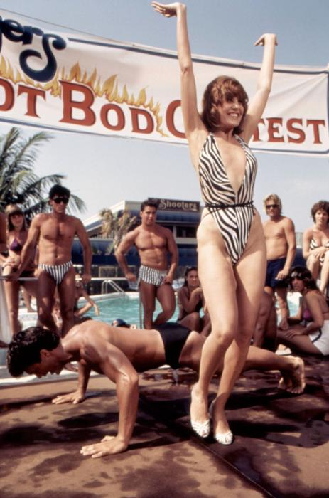 Carole dancing in Hot Bod Where the Boys are '84 1984