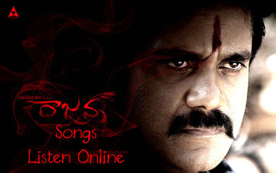 rajanna audio songs, rajanna mp3 songs, listen rajanna songs online