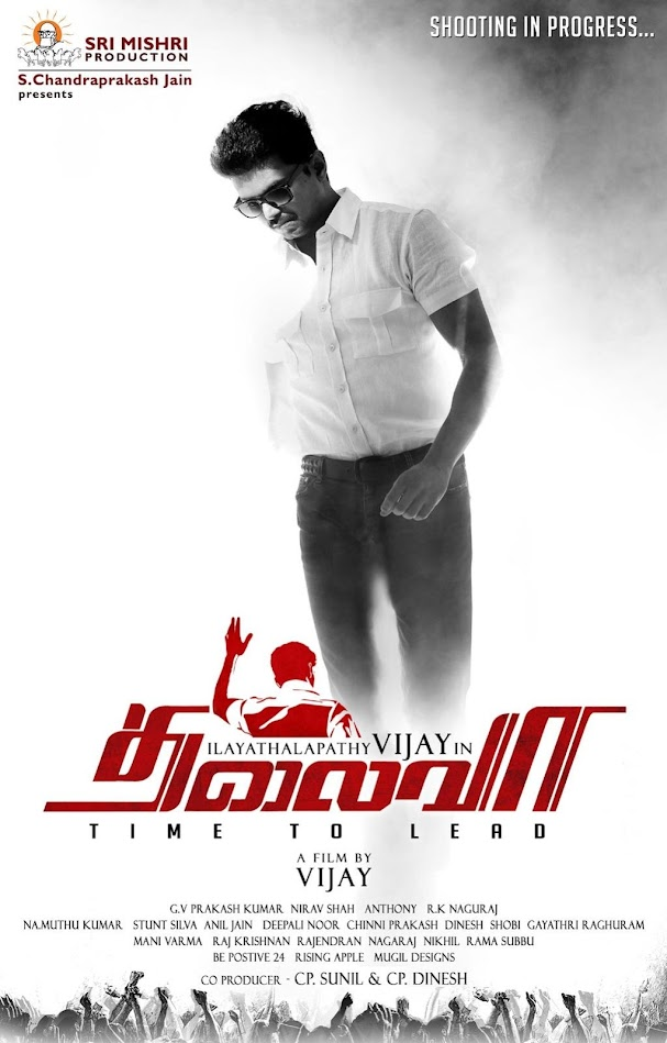 Thalaivaa Shooting In Progress