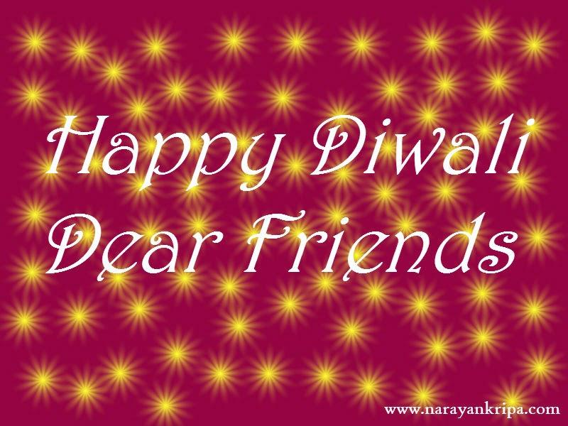 Image : Diwali Greeting Card created for Narayankripa Readers