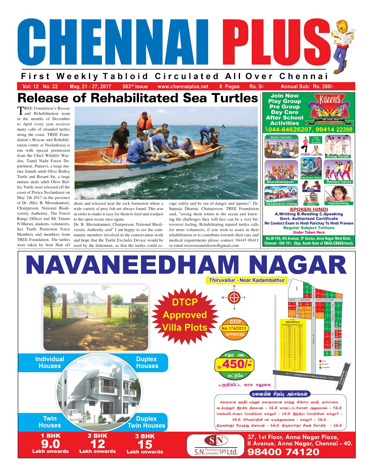 Chennai Plus_21.05.2017_Issue