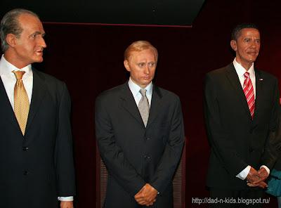 Президенты США и России - манекены