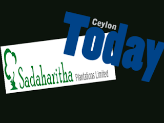 The Talking Ad ! Ceylon Today and Sadaharitha