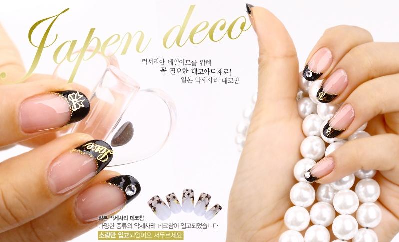SARA NAIL: Jewelry Nail, Jewelry Nail Art, Jewelry Nail Art Supply