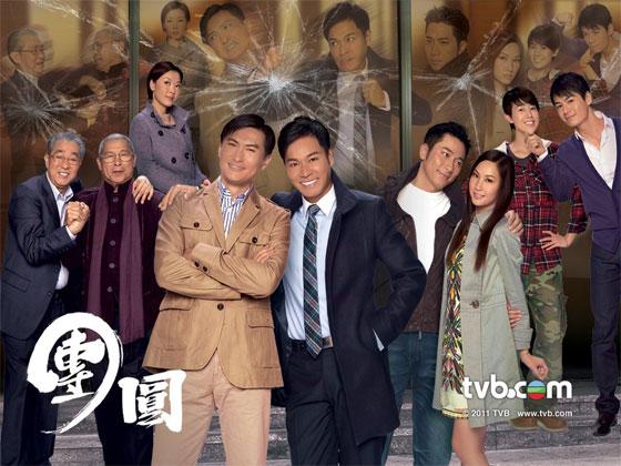 Wax and Wane TVB Drama Astro on Demand
