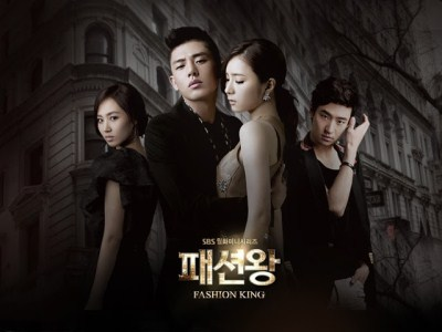 sinopsis fashion king drama korea 2013 indosiar