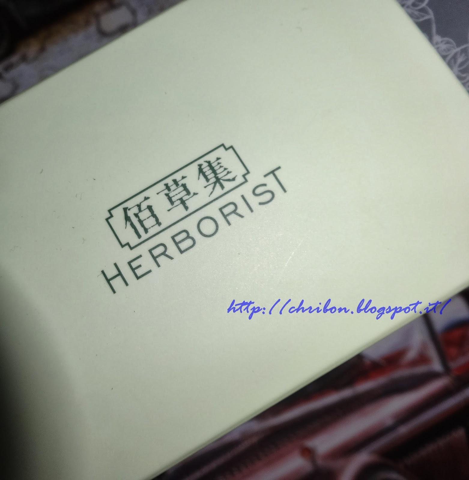Косметика herborist