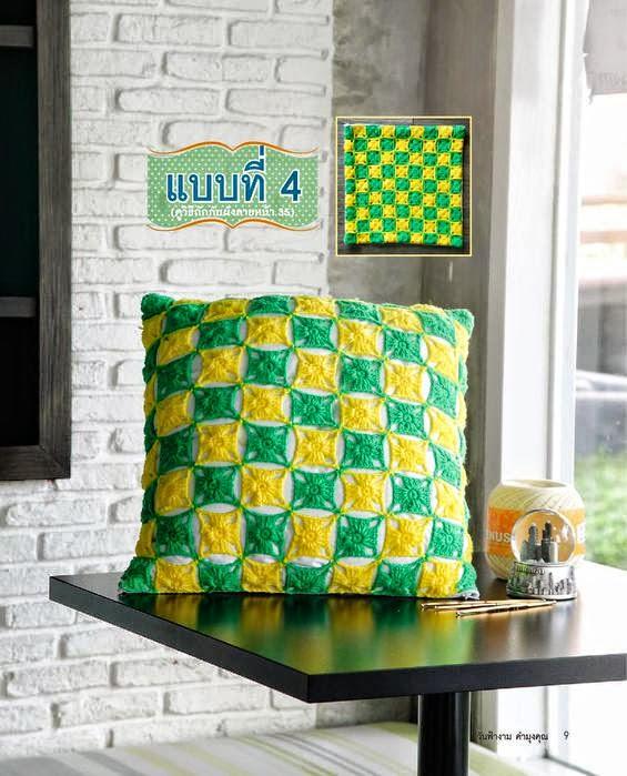 Almohadón en dos colores - con patrones para tejer con ganchillo
