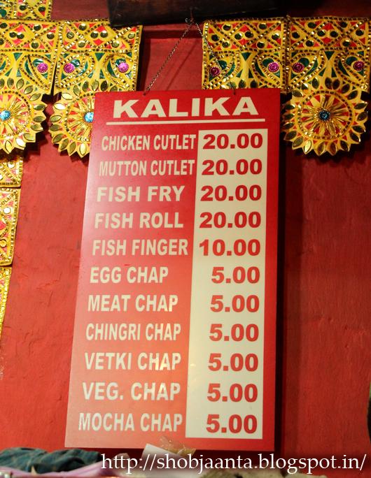 Chicken cutlet, Fish fry, Fish Roll, Mocha Chop, vetki, bhetki