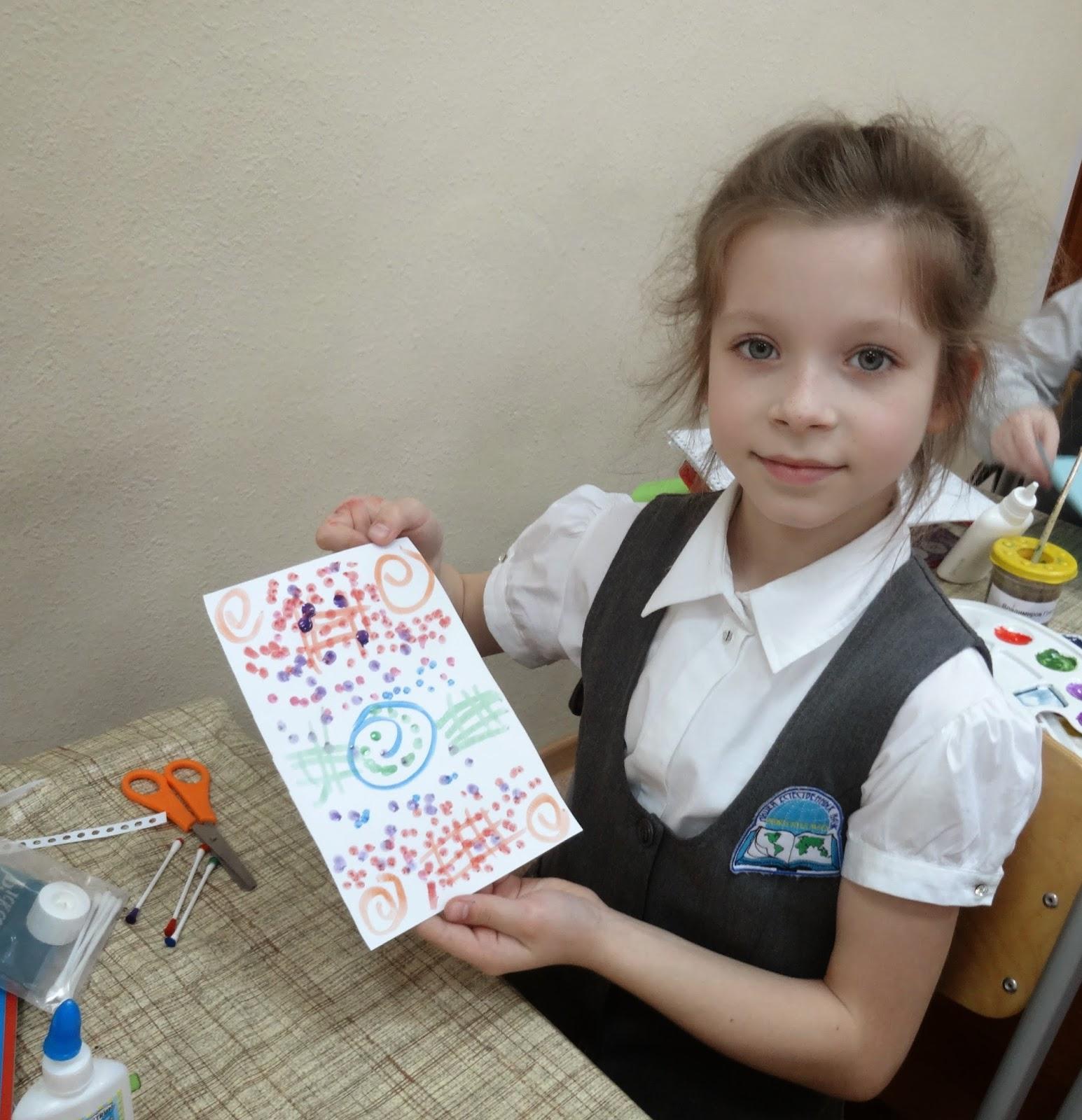 Поздравление с днем рождения даша 5 лет